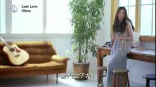 Rihwa - Last Love