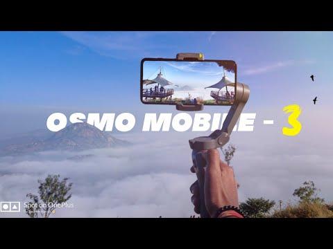 ಕನ್ನಡ💛DJI OSMO MOBILE 3 gimbal  Unboxing and review