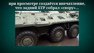 ДТП с БТРами в центре Курска — добавим ясности