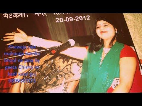 khawaja raja maharaja hamko bhool na jana by geeta chishti in kadi kalol guj [cover song]