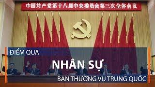 Điểm qua nhân sự Ban thường vụ Trung Quốc   VTC1
