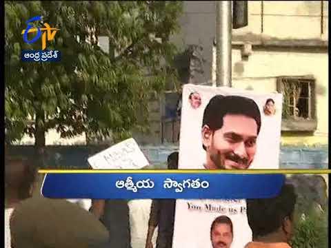 5 PM | Ghantaravam | News Headlines | 25th May 2019 | ETV Andhra Pradesh