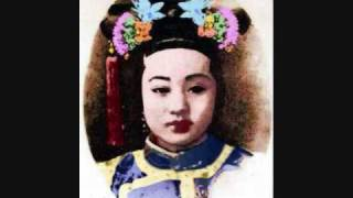Repeat youtube video The Pearl Concubine
