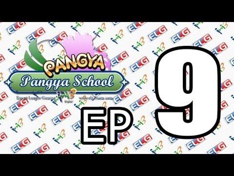 Pangya School EP9 สนาม Blue Lagoon