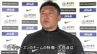 高円宮杯U-18サッカーリーグ2015 プレミアリーグ EAST 第1節 2015年4月1...