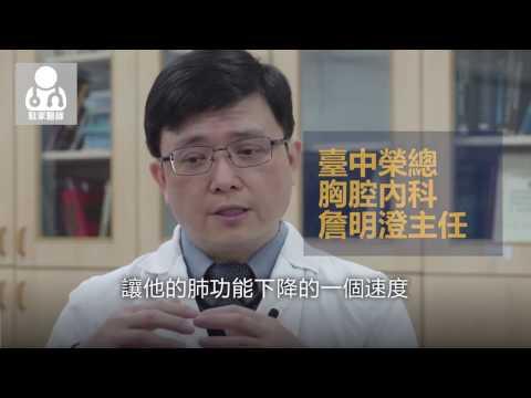 20170309肺纖維化如「菜瓜布」急性惡化死亡率高達9成