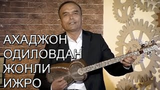 ХОНАНДА АХАДЖОН ОДИЛОВДАН ЖОНЛИ ИЖРО ВА ЯНГИ ҚЎШИҚ