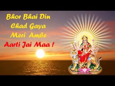Bhor Bhai Din Chad Gaya Meri Ambe | FULL...