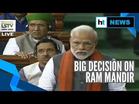 Watch: PM Modi announces formation of Ram temple trust in Lok Sabha
