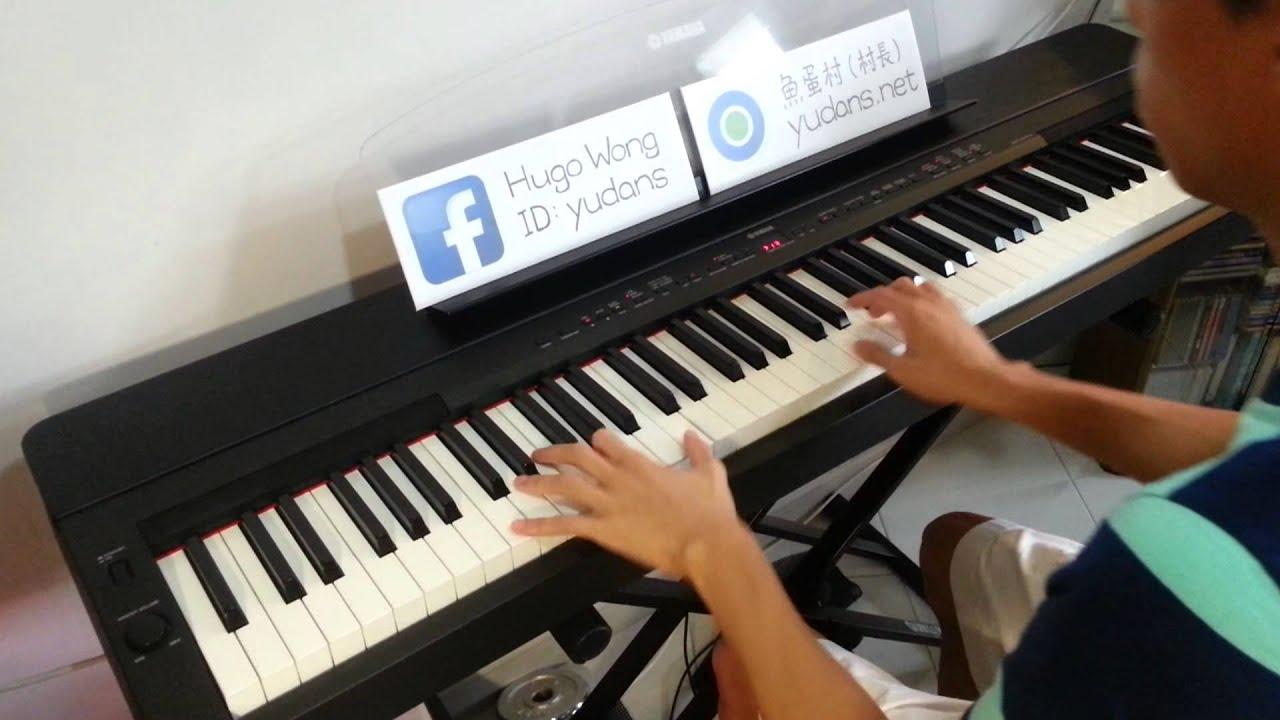 陳奕迅 - 任我行 - YouTube