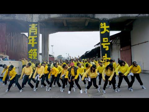 Innoss'B - Olandi (Official Video)