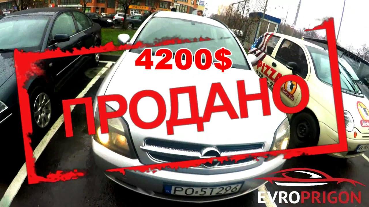 Отзывы владельцев opel vectra opc с фото на drive2. Ru. Видео, блоги, тюнинг и характеристики opel vectra opc.