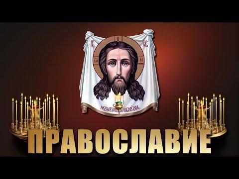 Шевчук русь история