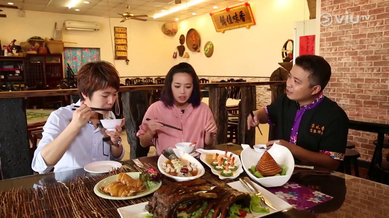 【 埔里客家菜餐廳 】家味香「香港美食節目」採訪 - YouTube