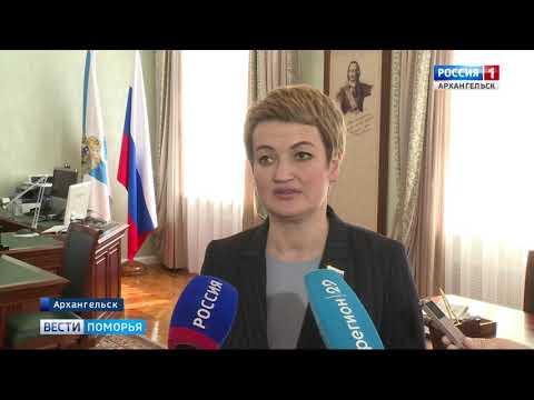 Ветераны труда Архангельской области дождутся повышения ежемесячных выплат