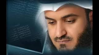 سورة الكهف كاملة بتلاوة رائعة بصوت الشيخ ماهر المعيقلي