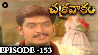 Episode 153  Chakravakam Telugu Daily Serial
