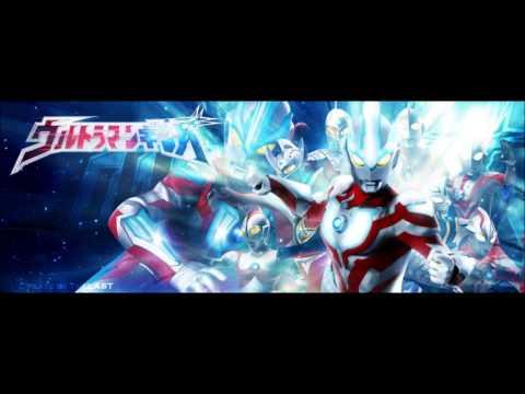 Ultraman Ginga: Ginga No Uta