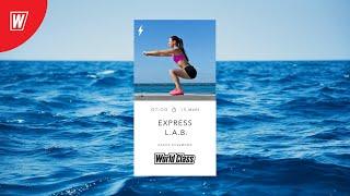 EXPRESS L A B с Еленой Кузьминой 10 августа 2020 Онлайн тренировки World Class