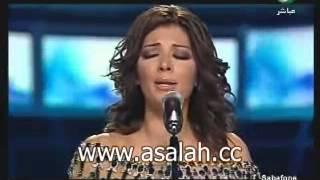 اصالة - هلا فبراير 2007 - آسفة