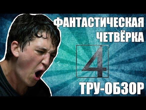 медаботы на казахском