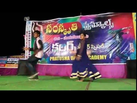 srimanthudu jatha kalise..... dance performance by pratyusha dance academy