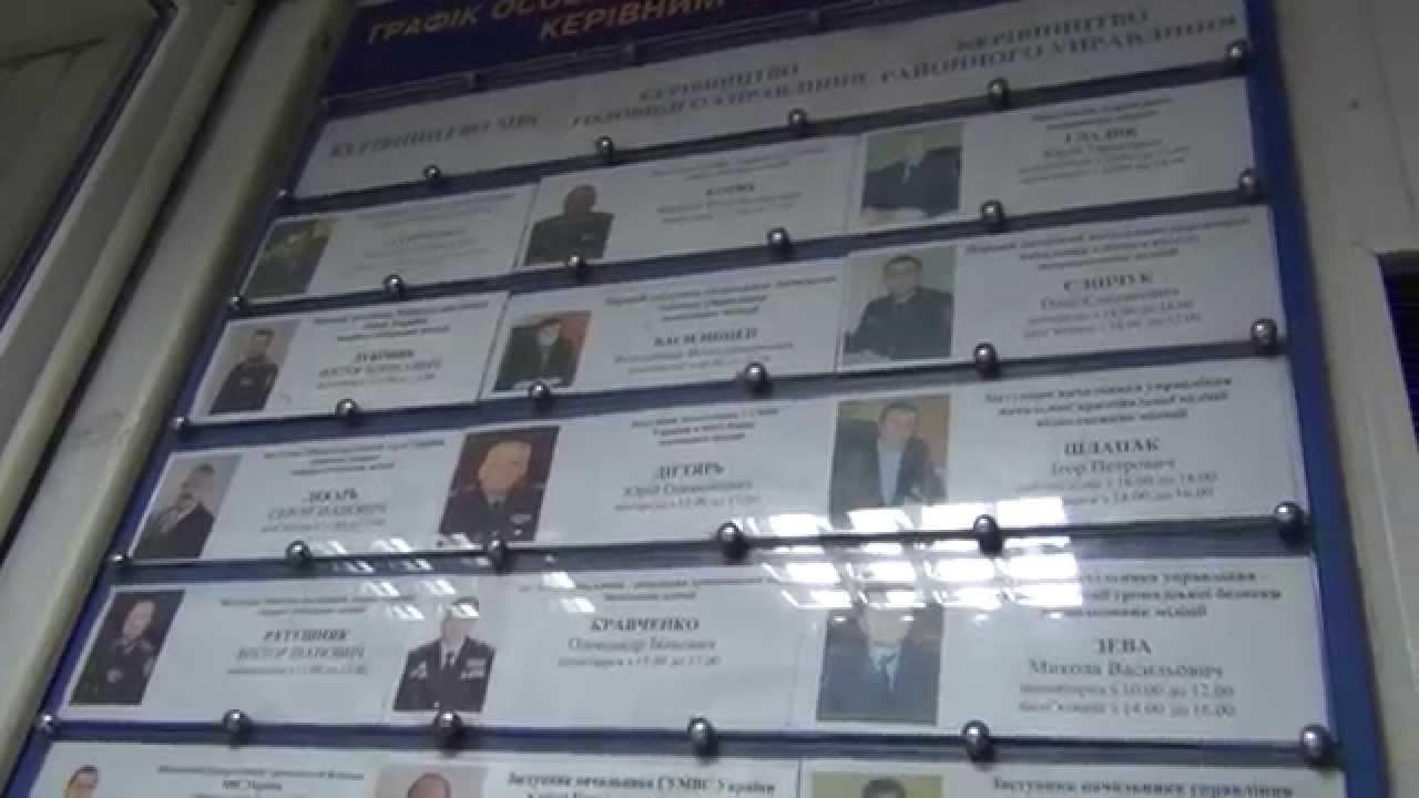 Наркобарыга Гладык назначен зам.начальника УМВД Харьковской обл