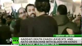 "Hillary Clinton on Gaddafi: ""We Came, We Saw and He Died, Hahaha""  (Oct 24, 2011)"