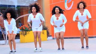 Brook Rack ft Melaku Bireda - Gere ገረ (Amharic Guragigna)