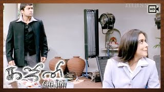 Ghajini Tamil Movie | Scenes | Suriya, Asin's First Meet
