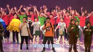 Publication Date: 2020-08-31 | Video Title: 聖伯多祿天主教小學 60周年校慶音樂劇「童心同行」—讓生命發