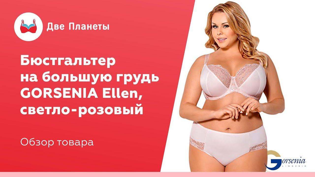 Интернет-магазин la redoute предлагает богатый ассортимент купальников больших размеров. Только для наших клиентов – самые демократичные цены и быстрая доставка по россии.