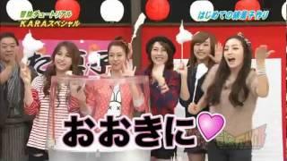 KARA on Japanese TV show.