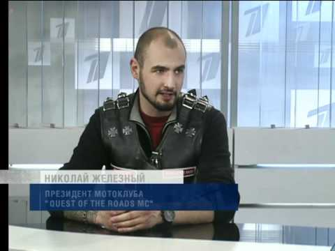 Interview with QRMC President, N.Zheleznij.