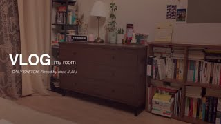 [Vlog] 자취 브이로그 | 원룸살이, 서울살이, 구…
