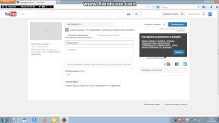 Видеоурок как же лигко загрузить видео на YouTube