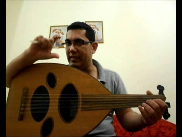 تعلم العود كيف تعزف أغنية بنفسك 3azif Com I Youtube