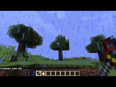 Рабы-помощники[Миньоны](Minecraft mod)