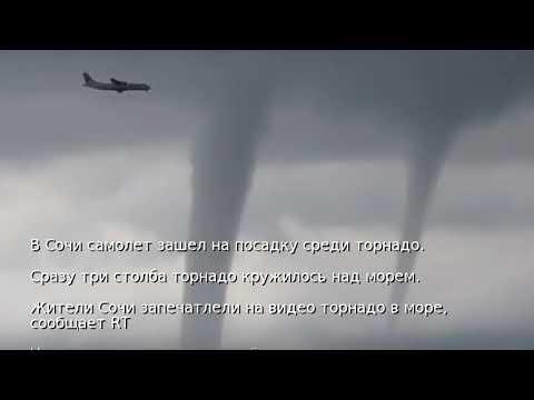 В Сочи самолет зашел на посадку среди торнадо