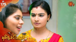 Tamil Selvi - Episode 175 | 31st December 19 | Sun TV Serial | Tamil Serial