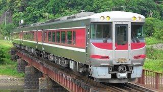 2017/05/11 1D 特急 はまかぜ1号 キハ189系(H4編成)