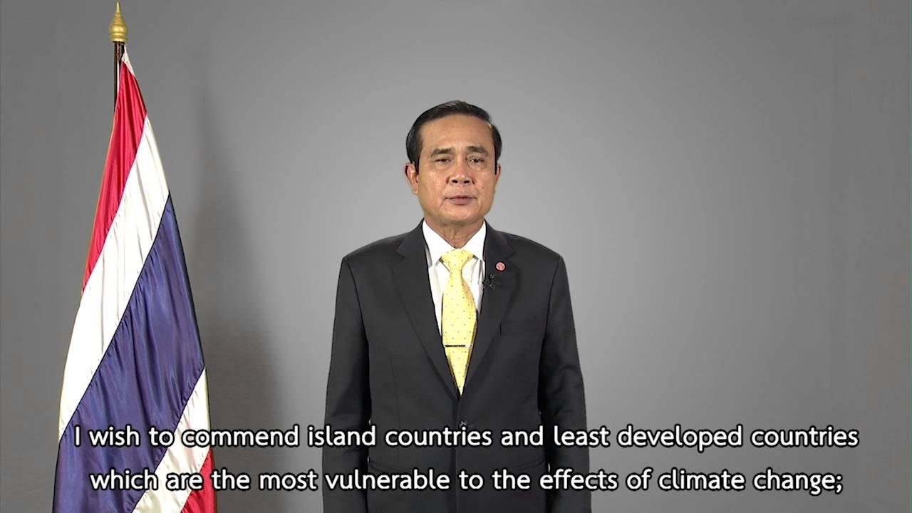 Kingdom of Thailand: Statement 2016 UN Climate Change high-level event
