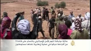 فيديو.. عائلة الدوابشة تتهم الاحتلال بالتستر على المتهمين بحرق رضيع وأمه
