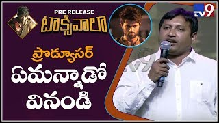 Producer SKN speech at Taxiwala Pre Release Event - TV9