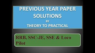 RRB SSE Solved Paper Senior Section Engineer 2017 Video
