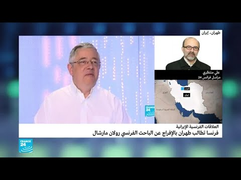 توقيف باحث فرنسي بإيران في يونيو وباريس تطالب بإنهاء -الوضع غير المقبول-  - نشر قبل 3 ساعة