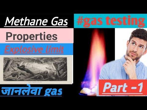 Methane:- Fire Damp ||  A dangerous gas || Properties || MiningGuruji