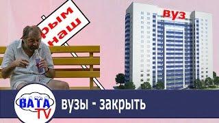 видео Приказ Министерства образования и науки Российской Федерации (Минобрнауки России) от 30 августа 2013 г. N 1014 г. Москва