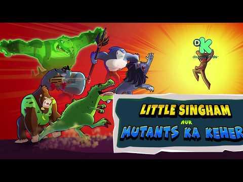Little Singham Aur Mutants Ka Keher, Today at 1.30 pm | Official Music video