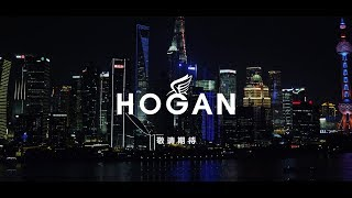 Zhang Tianai and Jiang Jinfu China Brand Ambassadors - HOGAN